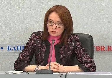 Российский Центробанк снизил ключевую ставку до 10,5%