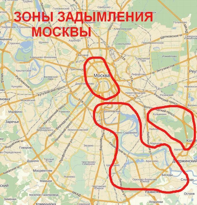 Зоны задымления и самые грязные районы москвы
