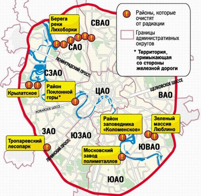 Радиация в Москве - загрязнение оркугов и районов