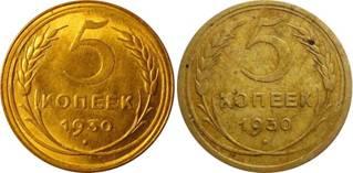 Скупка монет Екатеринбург