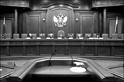 Реестр адвокатов города москва