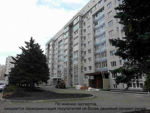 Ростова на Дону