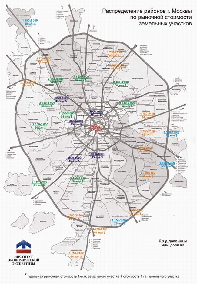 Карта стоимости земельных участков в  Москве