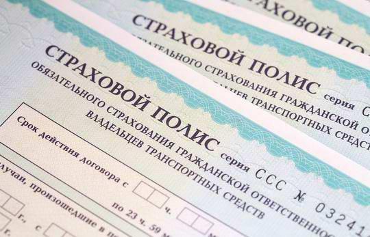 Законы-2017. Важнейшие законы для россиян, которые вступили в силу с 1 января 2017 года