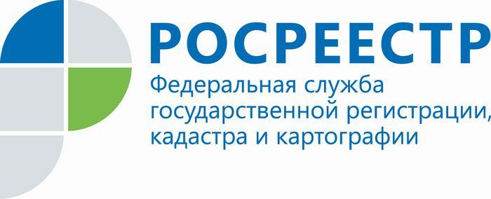 Правительство передало часть функций Минэкономразвития Росреестру