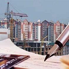 Новые правила долевого строительства вступили в силу